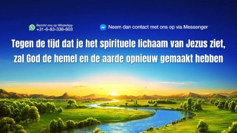 Tegen de tijd dat je het spirituele lichaam van Jezus ziet, zal God de hemel en de aarde opnieuw gemaakt hebben