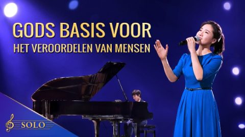 Christelijk lied 'Gods basis voor het veroordelen van mensen' (Dutch subtitles)