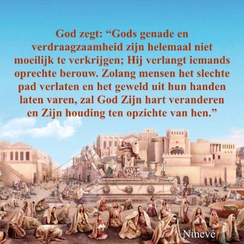 Gods genade en verdraagzaamheid zijn helemaal niet moeilijk te verkrijgen