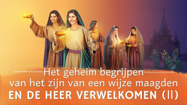 Het geheim begrijpen van het zijn van een wijze maagd en de Heer verwelkomen (II)