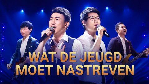 Christelijk lied 'Wat de jeugd moet nastreven' (Dutch subtitles)