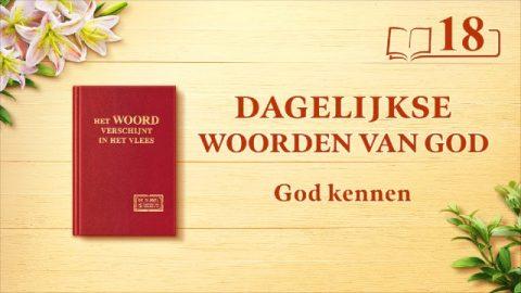 Dagelijkse woorden van God | Hoe Gods gezindheid te kennen en de resultaten die Zijn werk zal verwezenlijken | Fragment 18