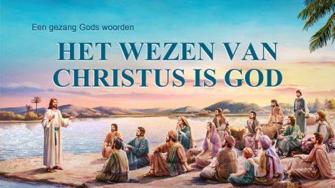 Christelijke muziek 'Het wezen van Christus is God'