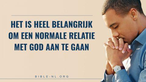 Het is heel belangrijk om een normale relatie met God aan te gaan