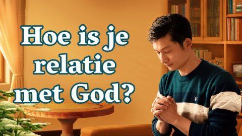 Hoe is je relatie met God?