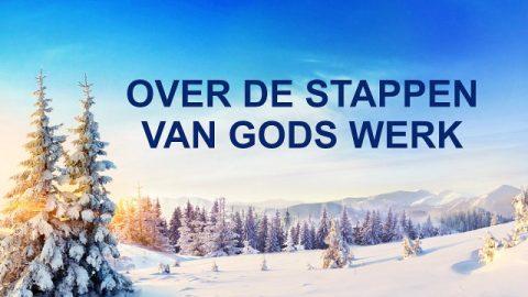 Over de stappen van Gods werk